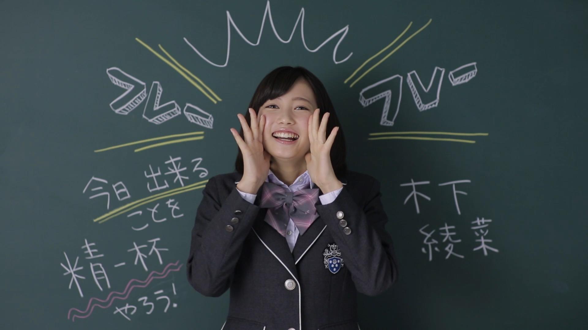 ルネサンス高校 TVCM 「さんみゅー」篇