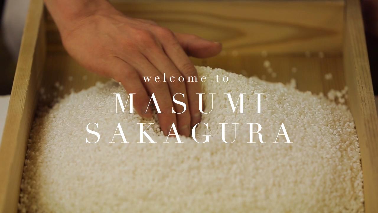 真澄 プリモーションムービー 「Masumi Sake Brewery Welcomes You」