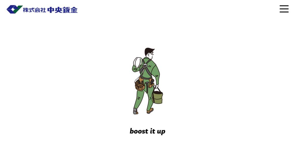 chuban_homepage