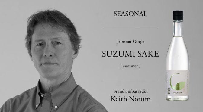 MASUMI | MESSAGE MOVIE FOR YOUTUBE | Keith Norum, brand ambassador