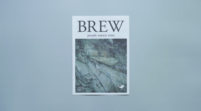 MASUMI | BREW | Vol.01 | OWNED MEDIA | PAPERDESIGN
