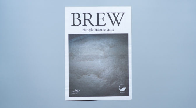 MASUMI | BREW | VOL.02 | OWNED MEDIA | paperdesign