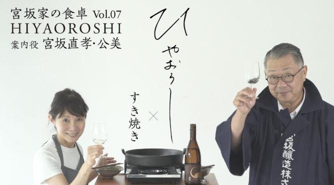 MASUMI | MESSAGEMOVIE FOR YOUTUBE | MIYASAKA NAOTAKA・KUMI