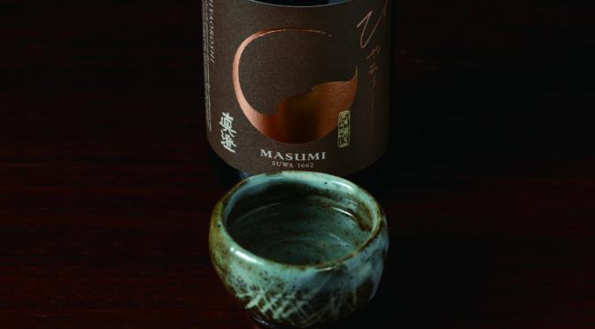MASUMI | HIYAOROSHI |  PROMOTIONPHOTO