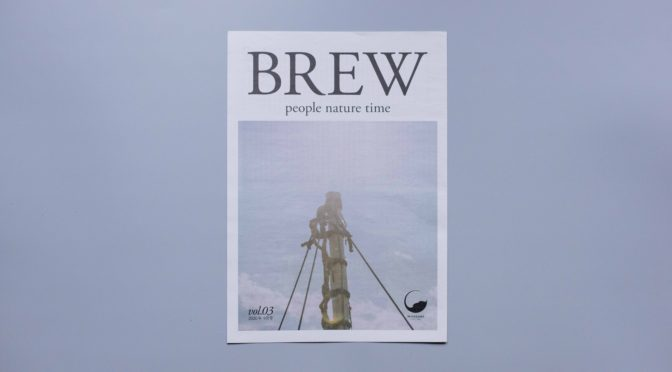 MASUMI | BREW | VOL.03 | OWNED MEDIA | PAPERDESIGN