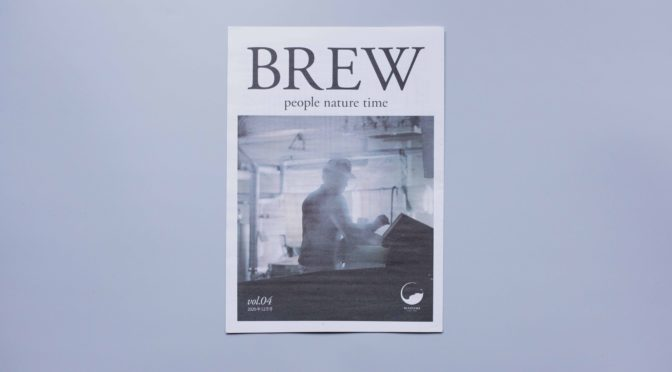 MASUMI | BREW | VOL.04 | OWNED MEDIA | PAPERDESIGN