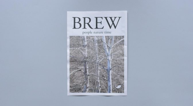 MASUMI | BREW | VOL.05 | OWNED MEDIA | PAPERDESIGN