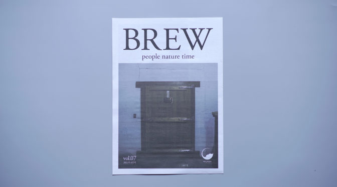 MASUMI | BREW | VOL.07 | OWNED MEDIA | OWNED MEDIA-PAPERDESIGN