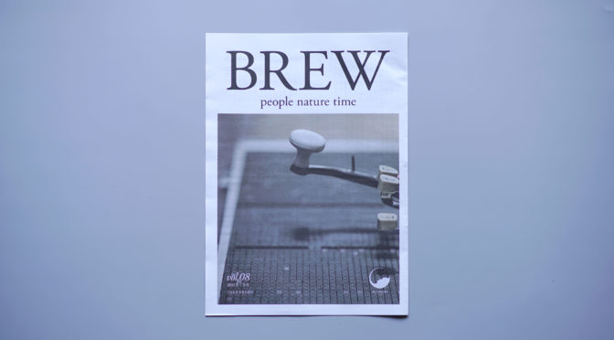 MASUMI | BREW | VOL.08 | OWNED MEDIA | OWNED MEDIA-PAPERDESIGN