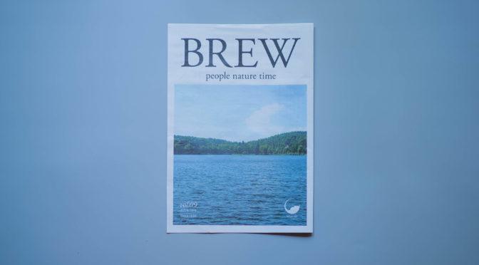 MASUMI | BREW | VOL.09 | OWNED MEDIA | OWNED MEDIA-PAPERDESIGN | branding