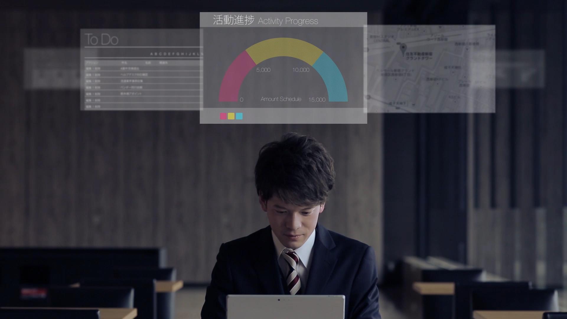 CONEXIO MOBILEWORK PROMOTIONMOVIE / コネクシオ モバイルワーク プロモーションムービー