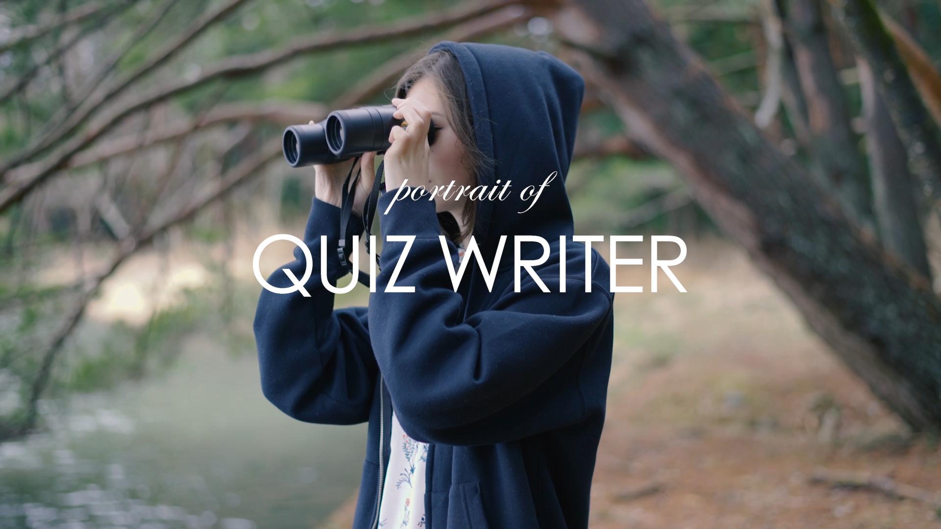 QUIZ WRITER FOR TRIALGALLERY | INDEPENDENTFILM