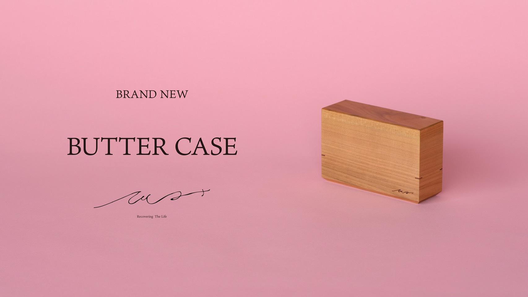 合同会社小島屋   HITOMI     BUTTERCASE バターケース