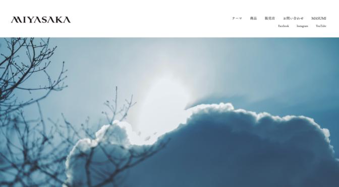 宮坂醸造株式会社 | MIYASAKA | WEB