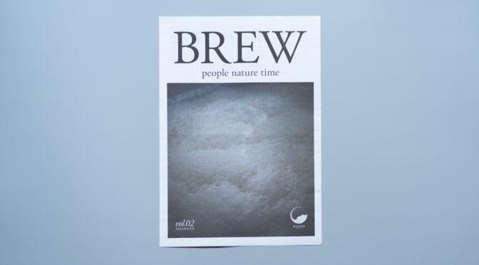 MASUMI | BREW | VOL.02 | OWNED MEDIA | paperdesign