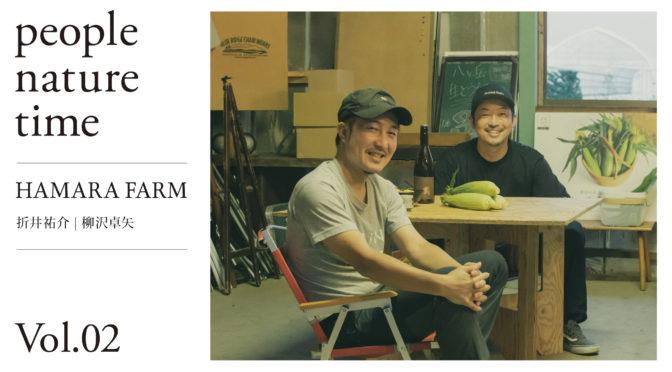MASUMI | PEOPLE NATURE TIME | VOL.02 | OWNED MEDIA-movie