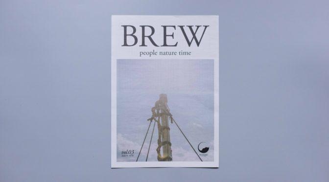 MASUMI | BREW | VOL.03 | OWNED MEDIA | PAPERDESIGN