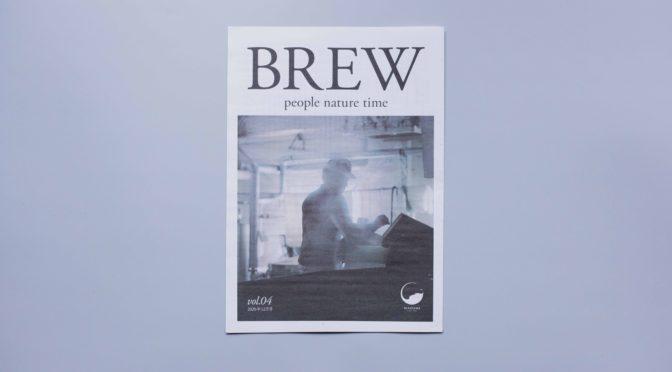 MASUMI | BREW | VOL.04 | OWNED MEDIA | PAPERDESIGN