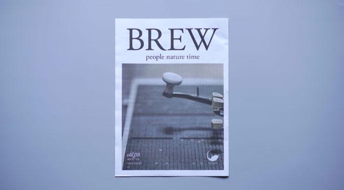 MASUMI | BREW | VOL.08 | OWNED MEDIA | PAPERDESIGN | branding